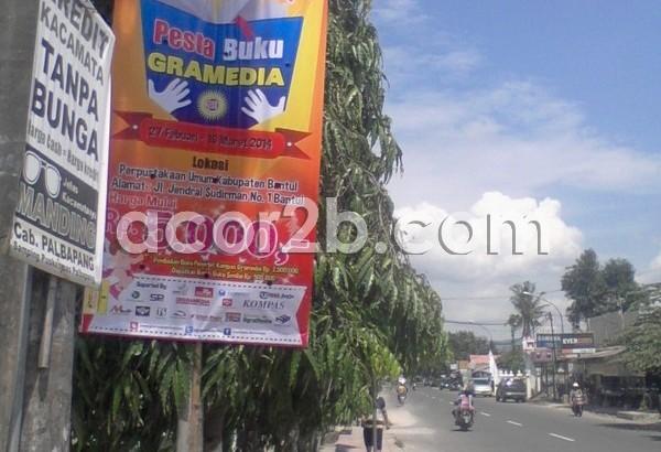 Rontek T Banner