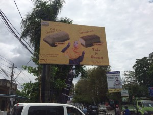 Papan Nama Billboard